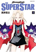 SHAMAN KING THE SUPER STAR (4)