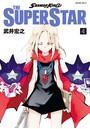 SHAMAN KING THE SUPER STAR (4)
