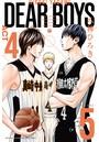 DEAR BOYS ACT4 (5)