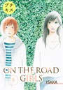 ON THE ROAD GIRLS プチキス (9)