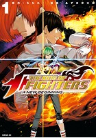 THE KING OF FIGHTERS 〜A NEW BEGINNING〜【期間限定 試し読み増量版】
