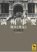 貅�蟾樔コ句、� 謌ヲ莠峨→螟紋コ、縺ィ