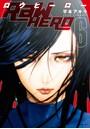RaW HERO (6)