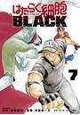 はたらく細胞BLACK (7)