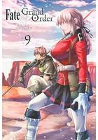 Fate/Grand Order-turas realta- (9)