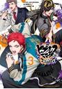 ヒプノシスマイク-Division Rap Battle-side D.H&B.A.T (3)