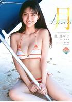 【電子版だけの特典カットつき!】豊田ルナ1st写真集 月-Luna-