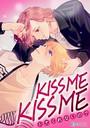 KISSME KISSME〜シテ、くれないの?〜