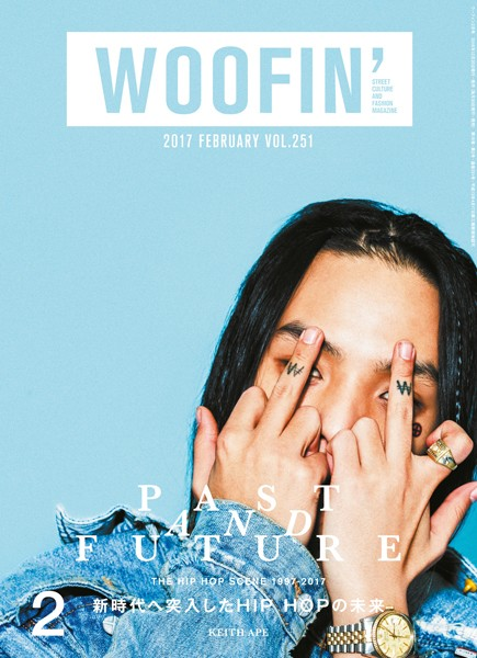 WOOFIN' 2017年2月号