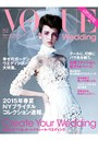 VOGUE Wedding Vol.4