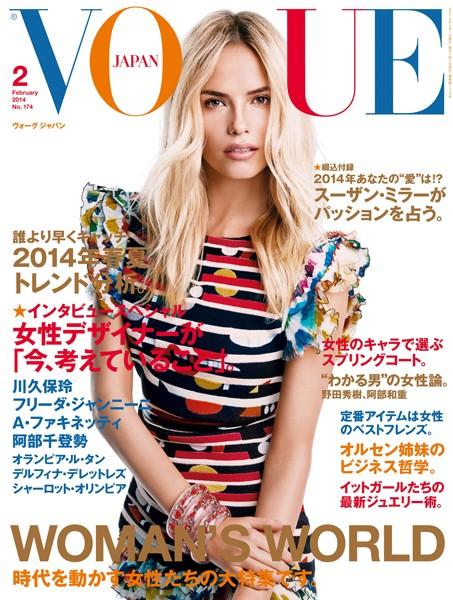 VOGUE JAPAN 2014 2月号