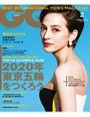 GQ JAPAN 2014 2月号