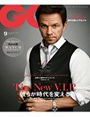 GQ JAPAN 2014 9月号