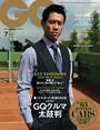 GQ JAPAN 2015 7月号