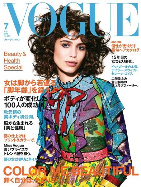 VOGUE JAPAN 2016 7月号