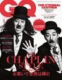 GQ JAPAN 2017 3月号