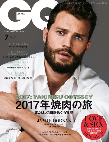 GQ JAPAN 2017 7月号