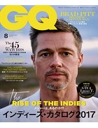GQ JAPAN 2017 8月号