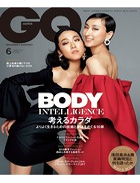 GQ JAPAN 2018 6月号