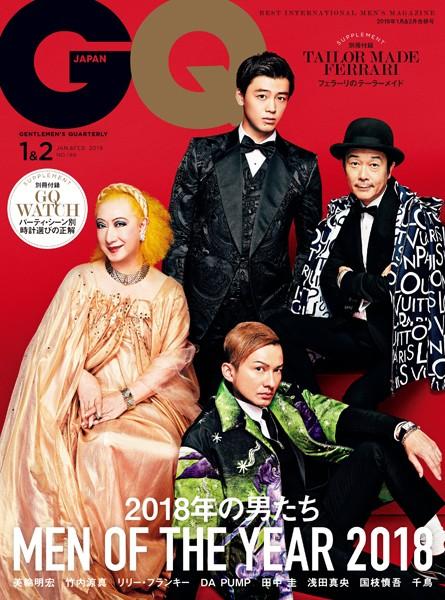 GQ JAPAN 2019 1月・2月合併号