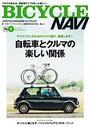 BICYCLE NAVI NO.76 2014 July