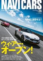NAVI CARS Vol.26