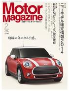 Motor Magazine 2014...