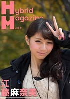 HybridMagazine vol.2 Manami Etou