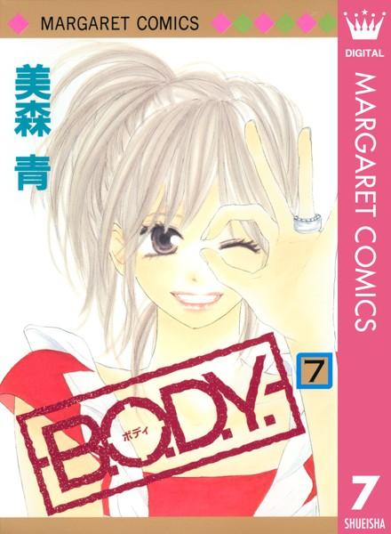 B.O.D.Y. 7