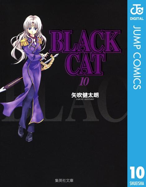 BLACK CAT 10
