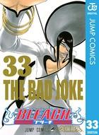 BLEACH モノクロ版 33