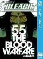 BLEACH モノクロ版 55