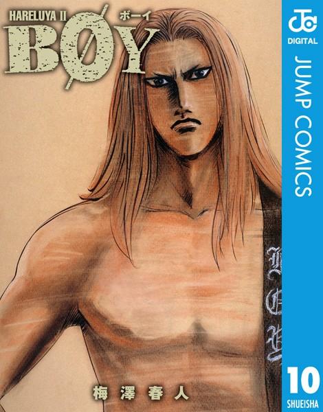 BOY 10