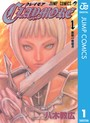 CLAYMORE 1