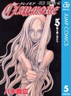 CLAYMORE 5