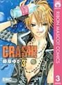 CRASH! 3