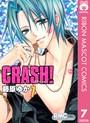 CRASH! 7