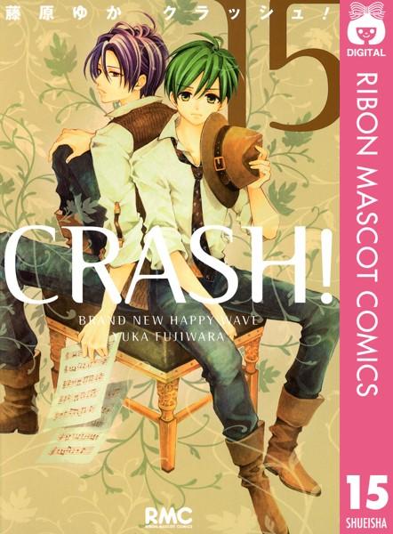 CRASH! 15