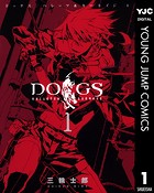 DOGS / BULLETS & CARNAGE
