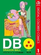 DRAGON BALL カラー版 ピッコロ大魔王編