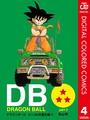 DRAGON BALL カラー版 ピッコロ大魔王編 4