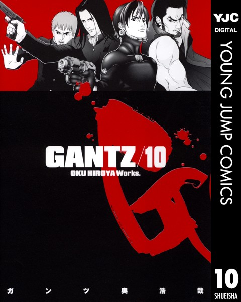 GANTZ 10