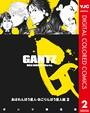 GANTZ カラー版 あばれんぼう星人・おこりんぼう星人編 2