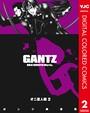 GANTZ カラー版 オニ星人編 2