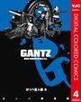 GANTZ カラー版 かっぺ星人編 4