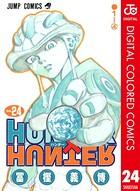 HUNTER×HUNTER カラー版 24