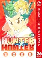 HUNTER×HUNTER カラー版 26