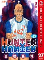 HUNTER×HUNTER カラー版 27