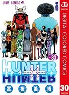 HUNTER×HUNTER カラー版 30