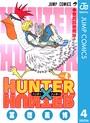 HUNTER×HUNTER モノクロ版 4